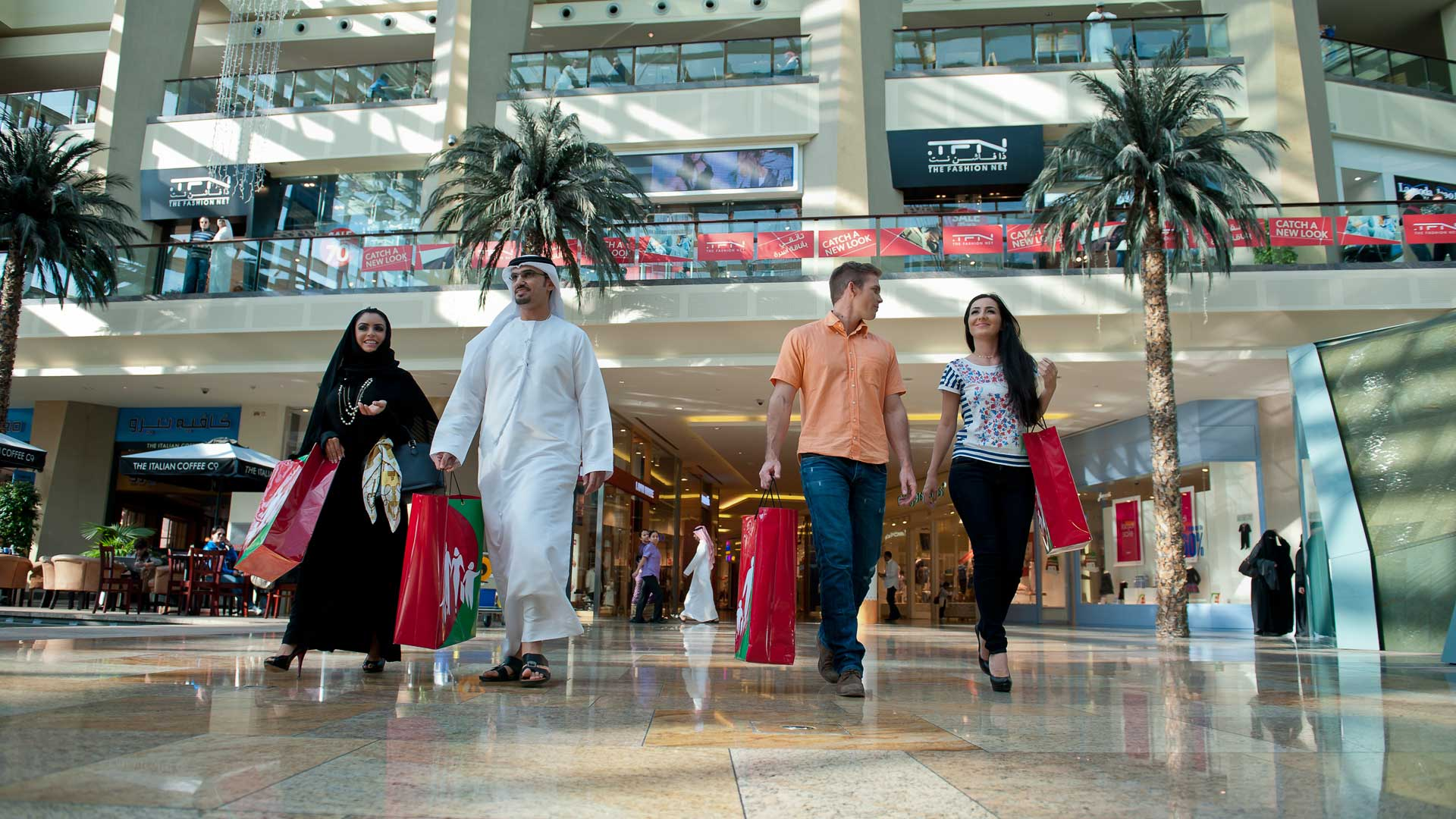 Dubai Shopping Festival 2014